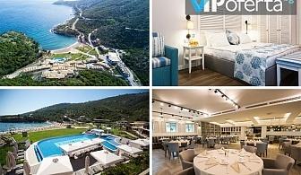 Еднодневни пакети със закуска + ползване на отопляем външен басейн в Thassos Grand Resort*****, Тасос