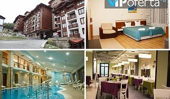 Еднодневни пакети със закуска и вечеря + ползване на СПА в Хотел Панорама Ризорт****, Банско