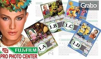 Еднолистен детски календар или луксозен работен календар със снимка на клиента