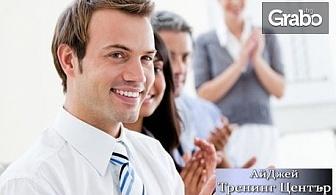 """Едномесечен дистанционен курс """"Основи на актьорското майсторство, техника на речта и изкуството на комуникацията"""""""