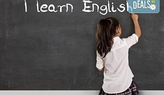 Едномесечен курс по английски език на ниво А1 или Pre-A1 за деца в Образователна академия Smile!