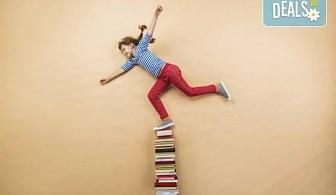 Едномесечен курс за деца по немски, френски или руски език на ниво Pre-A1 в Образователна академия Smile!