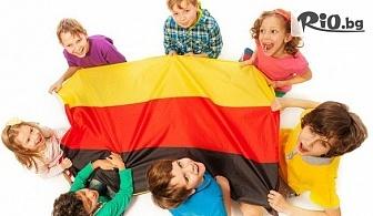 Едномесечен курс по немски език за деца от 3 до 6 години, от Персонал корект-ДЕ