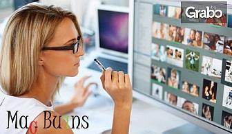 "Едномесечен онлайн курс ""Графичен дизайн с Adobe Photoshop и Adobe InDesign"""