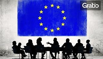 Едномесечен онлайн курс по разработване и управление на европейски проекти