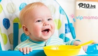 Едномесечно Детско меню със супа, основно ястие и десерт + безплатна доставка до дома, от Детска кухня VIP Mama