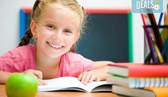 Едномесечно обучение по немски език на деца от 3 до 5 год. или от 6 до 10 год. в Езиков център Deutsch korrekt!
