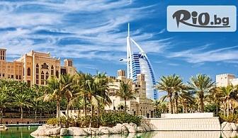 Едноседмична екскурзия до Дубай! 7 нощувки със закуски в хотели 4 и 5* + включен самолетен билет на цени от 999лв, от ТА Премио травел