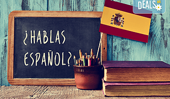 Ефективно и полезно! Научете испански език с двумесечен онлайн курс на нива А1 и А2 с www.onlexpa.com!