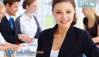 Ефективно и полезно! Online Бизнес курс ''Езикът на тялото'' + IQ тест + още от www.onlexpa.com!