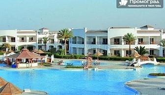 Египет - 8 дни/5 нощувки на база All Inclusive в хотел Grand Seas Resort Hostmark 4*, Хургада за 720 лв.(самолетна)