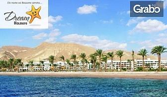 До Египет и река Нил! 4 нощувки със закуски, обеди и вечери на кораб, 3 нощувки All Inclusive в Хугарда и самолетен билет