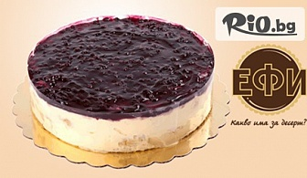 Еклерова Торта или Еклерова Торта с боровинки /8 или 12 парчета/, от Торти ЕФИ