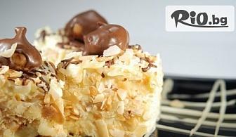 Еклерова Торта или Еклерова Торта с боровинки - 8 или 12 парчета, от Торти ЕФИ