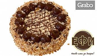 Еклерова торта - 8 или 12 парчета