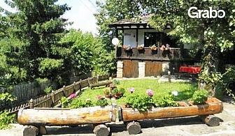 Еко почивка в с. Боженци, Стара планина! 2 нощувки за до 10 човека в еко къща