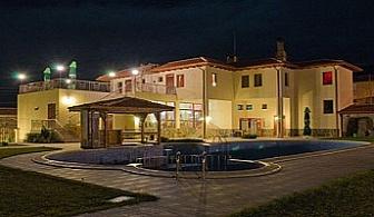 Еко почивка в Родопите! Нощувка със закуска за двама + SPA и басейн само за 39,70 лв. от Еко комплекс Флора, Паталеница!