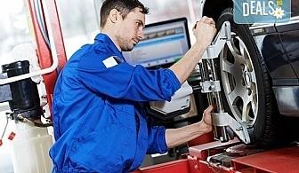 Ексклузивна цена за смяна на 2 гуми: монтаж, демонтаж, баланс и тежести - по избор от Автоцентър NON-STOP