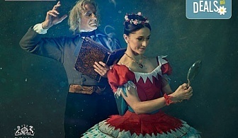 """Ексклузивно в Кино Арена! Гледайте балета """" Копелия"""", спектакъл на Кралската опера в Лондон, на 25.01. и 26.01. в кината в София и страната"""