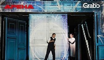 """Ексклузивно в Кино Арена! Операта в две действия """"Дон Жуан""""на Кралската опера в Лондон - на 6, 9 и 10 Ноември"""
