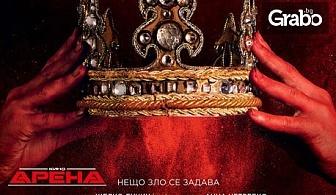 """Ексклузивно в Кино Арена! Операта """"Макбет""""на Джузепе Верди - на 30 Май, 2 или 3 Юни"""