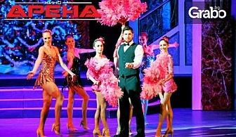"""Ексклузивно в Кино Арена! Операта """"Травиата""""с участието на Пласидо Доминго - на 6, 9 и 10 Март"""