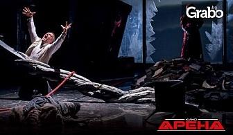 """Ексклузивно в Кино Арена! Прожекция на операта """"Валкирия"""" - на 28 Ноември, 1 или 2 Декември"""