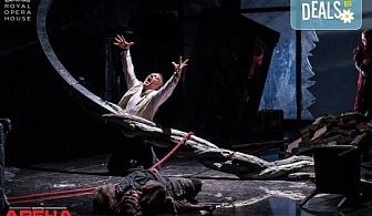 """Ексклузивно в Кино Арена! """"ВАЛКИРИЯ """" от цикъла """"Пръстенът на Нибелунга"""", спектакъл на Кралската опера в Лондон, на 28.11., 01.12 и 02.12., в кината в страната"""