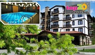 Ексклузивно! Нощувка със закуска и вечеря + Мин. басейн + Релакс зона в хотел 3 Планини, Банско - Разлог, за 31.90 лв! Безплатно за дете до 7 год.!