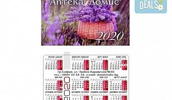 Ексклузивно от Офис 2! 100 броя джобни календарчета за 2020-та година с любима Ваша снимка, ламинат и заоблени ъгли