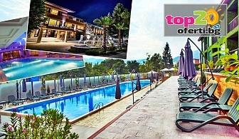 Ексклузивно - СПА във Велинград! 3, 4 или 5 нощувки със закуски, обяди и вечери + Минерални басейни + СПА пакет в хотел Роял СПА 4*, Велинград, от 246 лв./човек!