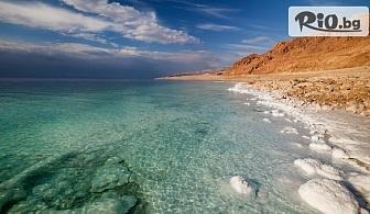 Екскурзия до Акаба, Йордания! 7 нощувки със закуски в RAED HOTEL, двупосочен самолетен билет, виза и багаж, от Дрийм Холидейс