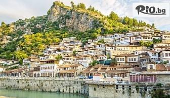 Екскурзия до Албания и Македония през Май! 3 нощувки със закуски и вечери + транспорт, от Bulgarian Holidays