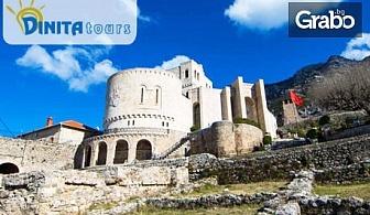 Екскурзия до Албания за 3 Март! 3 нощувки със закуски в хотел 5*, плюс транспорт