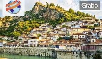 Екскурзия до Албания! 3 нощувки със закуски и вечери в Дуръс, плюс транспорт и възможност за посещение на Тирана, Круя и Берат