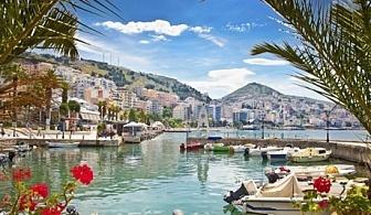 Екскурзия до Албания за Великден или 24-ти май! Транспорт, 3 нощувки на човек със закуски и вечери от Караджъ Турс