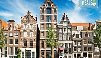 Екскурзия до Амстердам през февруари на супер цена! 3 или 4 нощуки в хотел в центъра, самолетен билет и ръчен багаж