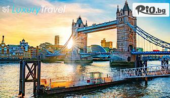 Eкскурзия до Англия! 5 нощувки със закуски в Лондон + самолетни билети, летищни такси и екскурзовод, от Луксъри Травел