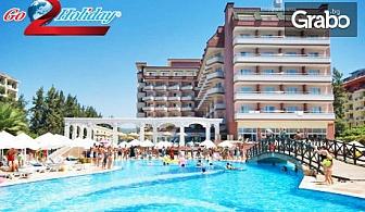 Екскурзия до Анталия през Октомври! 7 нощувки на база All Inclusive в хотел 5*, плюс самолетен транспорт