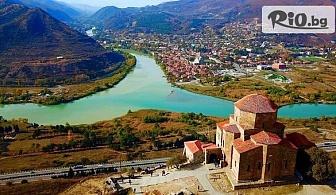 Екскурзия до Армения и Грузия! 6 нощувки със закуски + самолетен транспорт, летищни такси и екскурзовод, от ТА Щастливците