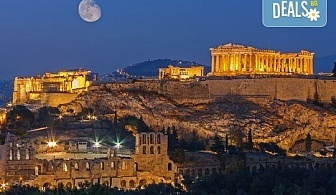 Екскурзия до Атина и о. Санторини, през септември или октомври, с Караджъ Турс! 4 нощувки и закуски в хотели 2/3*, транспорт и програма