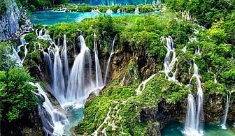 Екскурзия с автобус до Плитвички езера, Хърватия! Транспорт, 3 нощувки на човек със закуски и туристическа програма от Бояна Тур