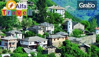 Екскурзия до Бачковския манастир, Пампорово, Дяволската екопътека и село Косово! 2 нощувки със закуски и транспорт