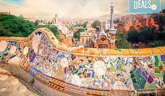 Екскурзия до Барселона, на дата по избор, със Z Tour! 3 нощувки и закуски, самолетен билет, летищни такси, трансфери!