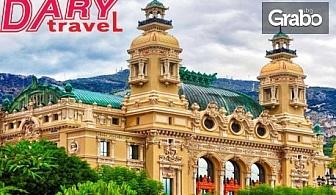 Екскурзия до Барселона и Лазурния бряг! 6 нощувки със закуски, плюс самолетен и автобусен транспорт
