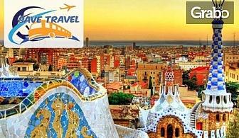 Екскурзия до Барселона и Лорет де Мар! 4 нощувки със закуски и 3 вечери, плюс самолетен транспорт