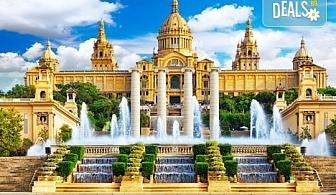 Екскурзия до Барселона, Монако, Ница, Кан, Ним и Милано през пролетта! 7 нощувки и 7 закуски, транспорт, водач и богата програма