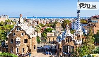 Екскурзия до Барселона! 3 нощувки със закуски + двупосочен самолетен билет, от ВИП Турс