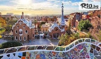 Екскурзия до Барселона през Италия и Франция! 8 нощувки със закуски, автобусен транспорт, водач и туристическа програма, от Мивеки Травел