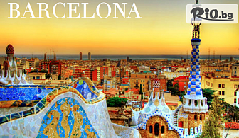 Екскурзия до Барселона през Ноември и Декември! 3 нощувки + самолетен транспорт и летищни такси, от Луксъри Травел